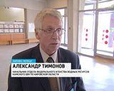Экология в Кирово-Чепецке