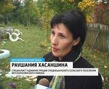 Социальная акция «Поделись урожаем» в Вятских Полянах