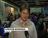 Победа ГТРК «Вятка»