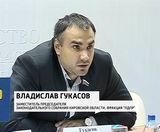 Пресс-конференция ЛДПР по осеннему призыву