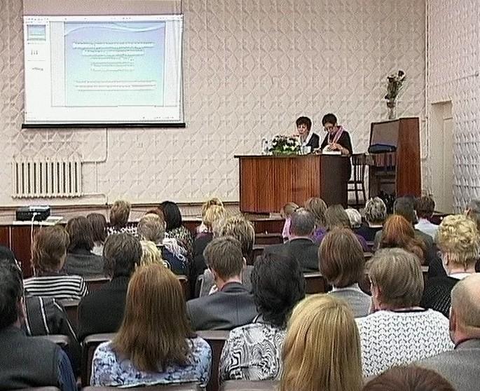 Конференция по ВИЧ и вирусному гепатиту