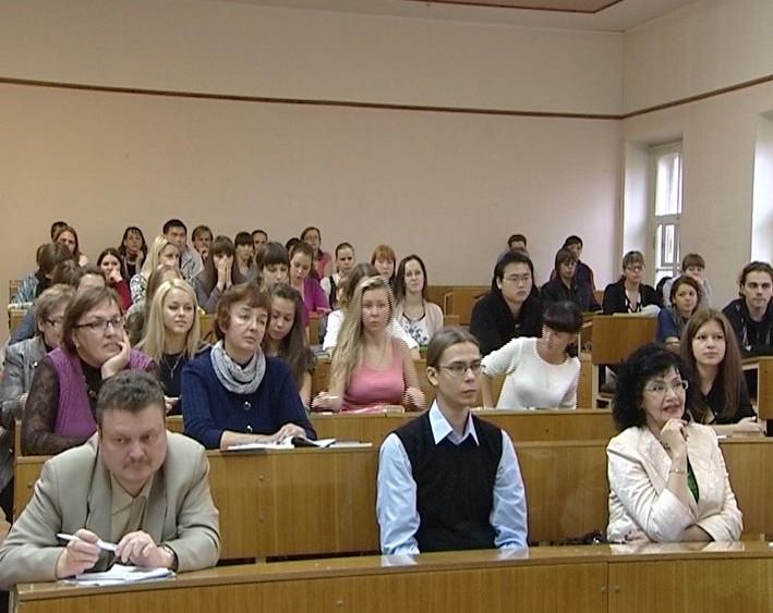 Конференция ВГГУ