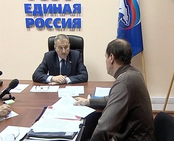Прием граждан Владимиром Быковым