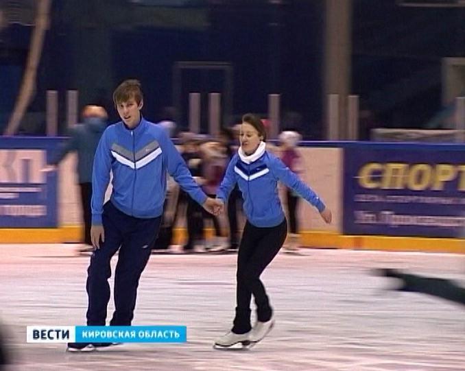 Ведущие танцоры кировской школы фигурного катания