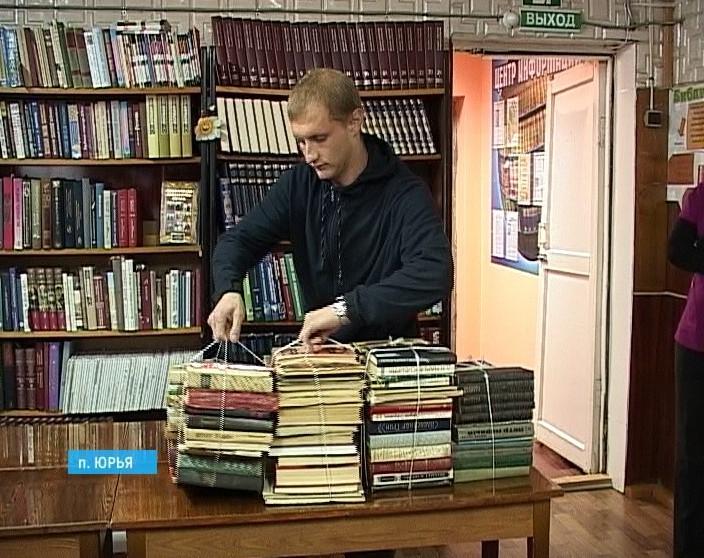 Книги для сельских библиотек