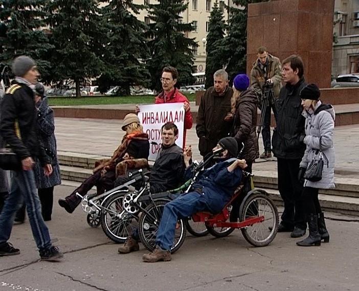 Марш инвалидов-колясочников