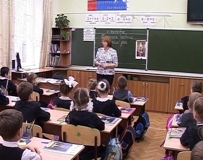 Зарплата учителям