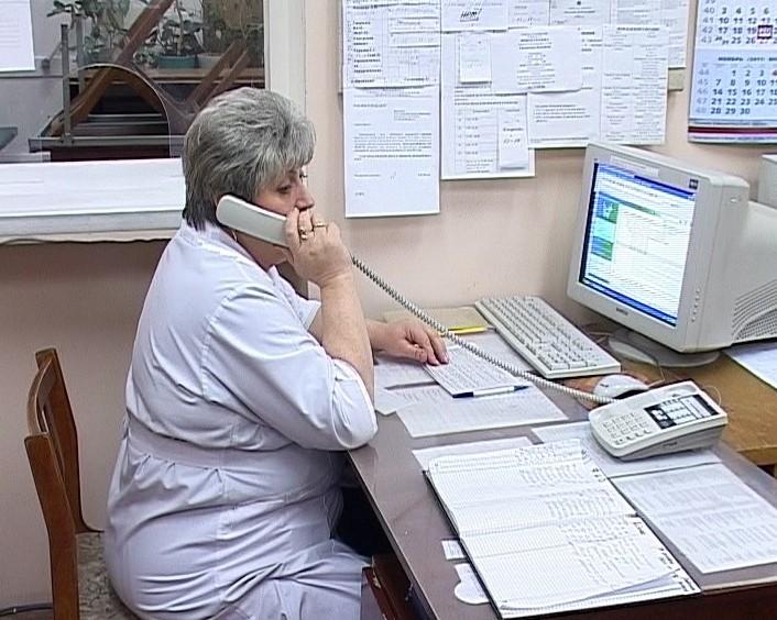 Записаться к врачу в поликлинику через интернет ульяновск