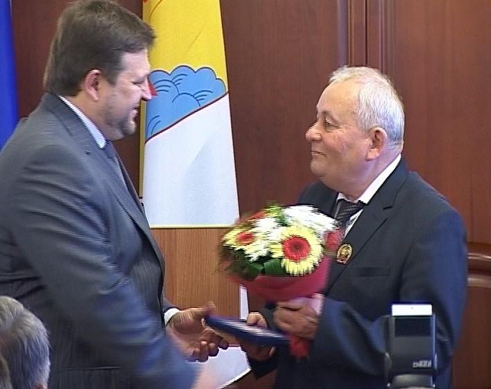 Награды за вклад в экономическое и социальное развитие региона