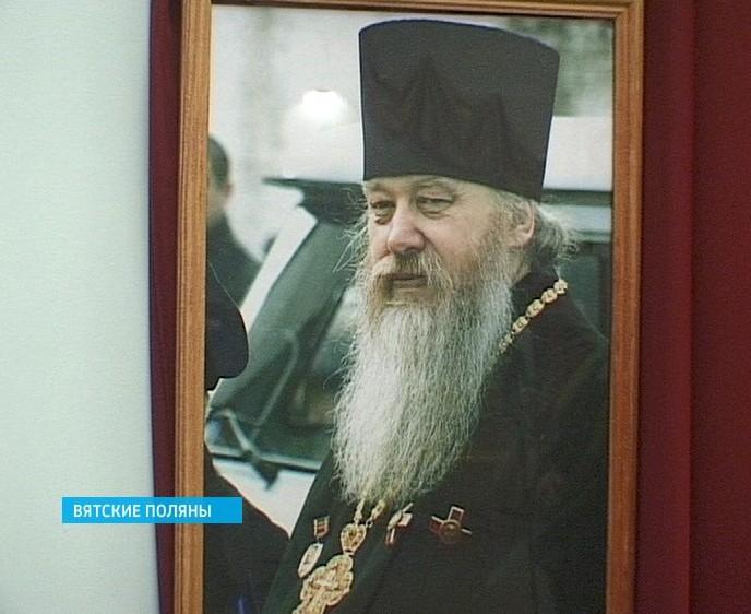 Вечер памяти священника Алексия Сухих