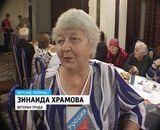 День пожилых людей в Вятских Полянах