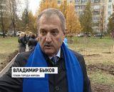 """""""Тропа здоровья"""" в Кочуровском парке"""