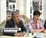 """Юрий Поляков на премьере спектакля  """"Соврешь - умрешь"""""""