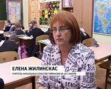 День учителя в гимназии № 46