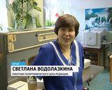 Юбилей газеты «Юрьянские вести»