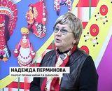 Премия имени Леонида Дьяконова