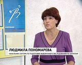 Кировстат