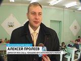Проблемы с отоплением в Чекашевском поселении