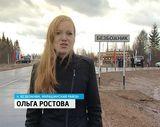 Открытие новой объездной дороги в Безбожнике