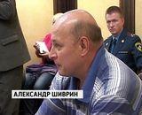 Приемная Президента РФ в Кировской области