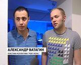 Итальянские музыканты в Кирове