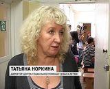 Визит депутата Госдумы Вячеслава Тимченко в Кирово-Чепецк