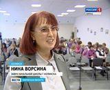 Конкурс «Красивая школа» в Нолинске