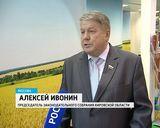 Международная агропромышленная выставка «Золотая осень»