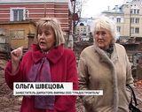 Стройка во дворе дома по улице Степана Халтурина