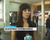 Форум «Молодёжь и гражданское общество» в Вятских Полянах