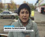 Акция «Чистые окна» в Вятских Полянах