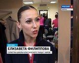 """Фестиваль мастеров искусств """"Открой Приволжье"""""""
