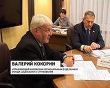 Михаил Косой провел личный прием граждан