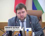 Первое заседание совета по делам инвалидов при губернаторе Кировской области