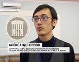 Итоги конкурса «Моя судьба – Россия»