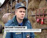Рейд МЧС по фермам