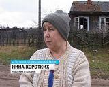 Трагедия в деревне Песчанка