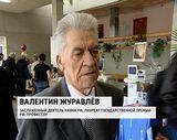 Светила медицины Валентин Журавлев