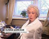 Архив ГТРК «Вятка»