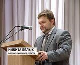 """Конференция """"Молодежь,как ресурс регионального развития"""""""