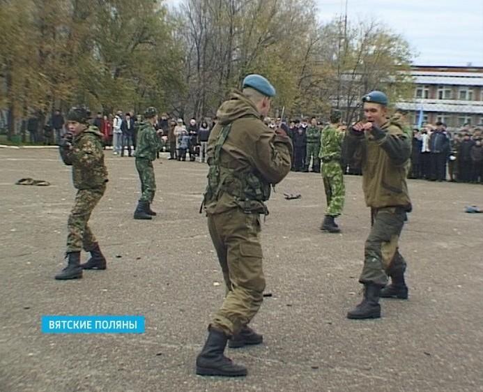 Вятскополянский военно-патриотический центр