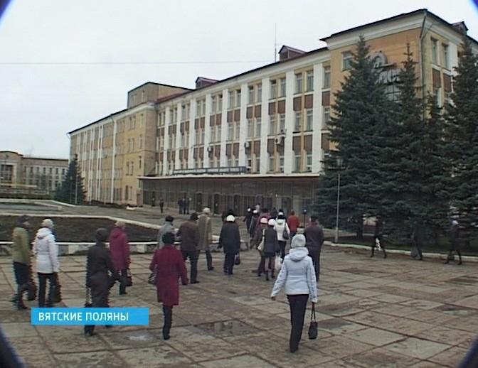 Вятскополянский завод