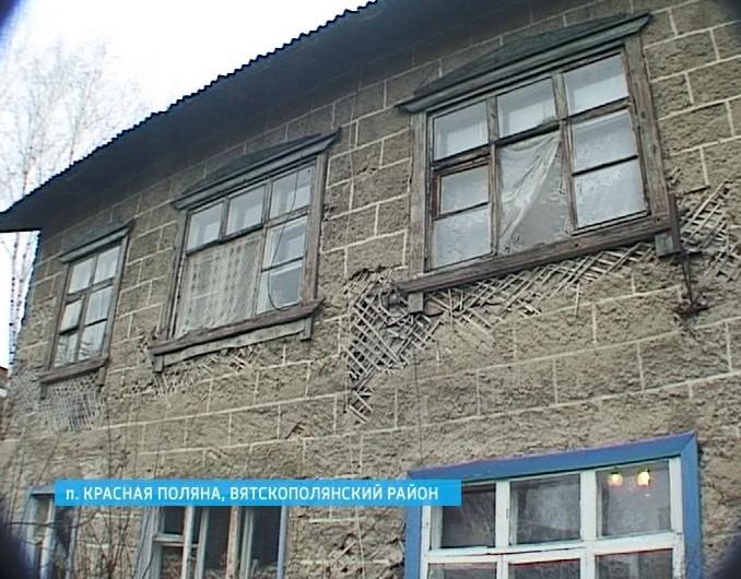 Аварийный дом в поселке Красная Поляна