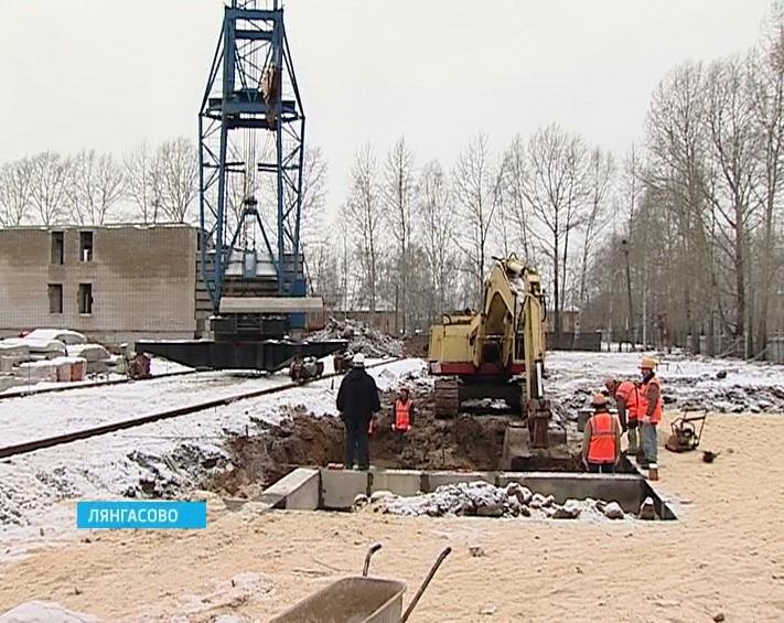Строительство нового жилого комплекса в поселке Лянгасово
