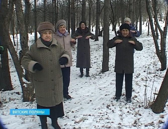 «Осенняя тропа здоровья» для ветеранов из Вятских Полян