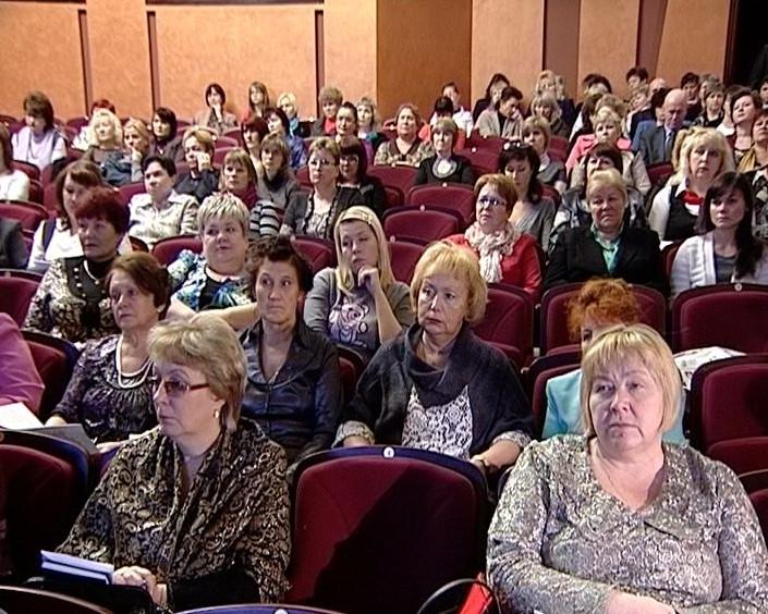 Областная конференция женщин
