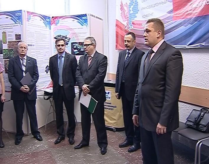 Научно-инновационный конкурс в ВГУ