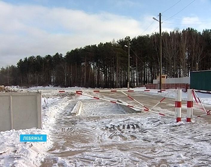 Полигон ТБО вблизи поселка Лебяжье