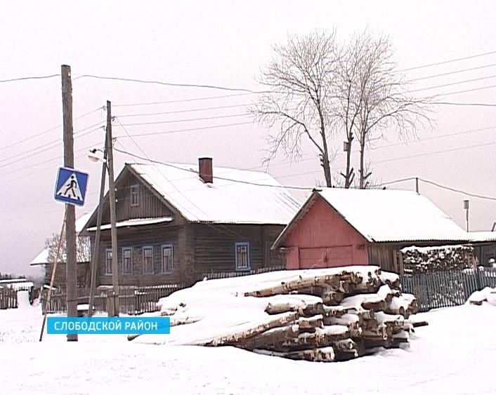 Шестаковское сельское поселение