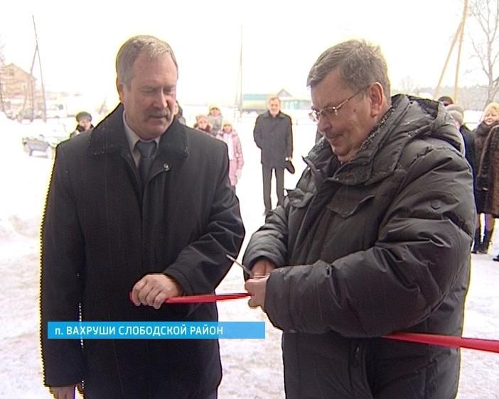 Новое здание Слободского районного архива
